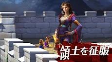 マーチ オブ エンパイア:領土戦争 - MMOストラテジーゲームのおすすめ画像1