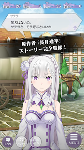 Mod Game Re:Zero Lost in Memories for Android