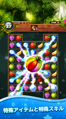 スイートフルーツポップ:マッチ3パズルのおすすめ画像2