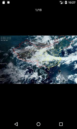 Astroweather 1.2.0 Screenshots 3