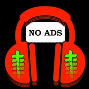 Bass Booster Service (No Ads)