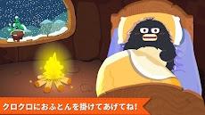 ベビーおやすみのおすすめ画像2