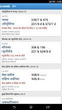 Cricbuzz - In Indian Languages screenshot thumbnail