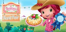 Strawberry Shortcake Food Fairのおすすめ画像1