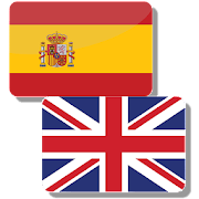 Translator Spanish English
