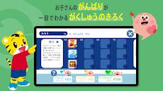 プログラミングプラスアプリのおすすめ画像4