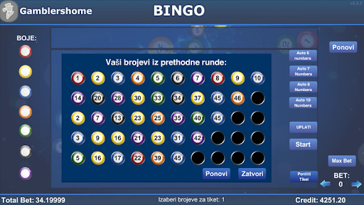Gamblershome Bingo 2.4.9 screenshots 2