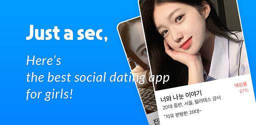 norra mo dating app brevik romantisk dejt