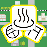 地図記号クイズ・かるた - 遊ぶ知育シリーズ
