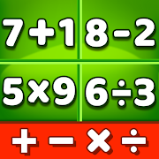 Math Games – Addition, Subtraction, Multiplication