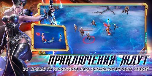 Angels Realm: u0444u044du043du0442u0435u0437u0438 MMORPG v1.0.7 screenshots 6