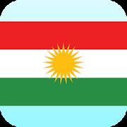 Kurdish English Translator