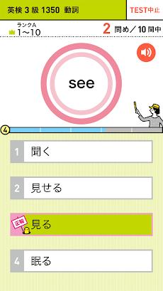 学研『ランク順 英検英単語』のおすすめ画像4