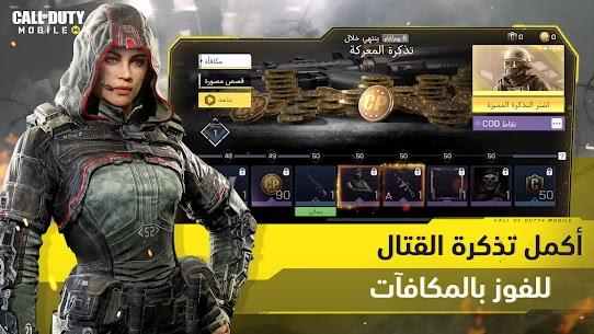 لعبة Call of Duty Mobile مهكرة Mod 6