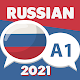 Russian for beginners A1. Learn Russian fast, free para PC Windows