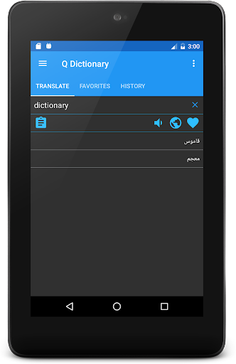English Arabic Dictionary 3.5.8 Screenshots 12