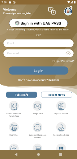 ICA UAE Smart android2mod screenshots 2