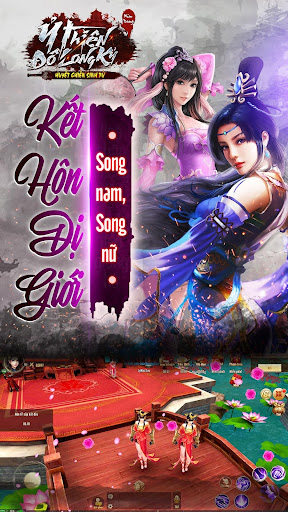 u1ef6 Thiu00ean 3D - u0110u1eb1ng Long Tranh Bu00e1 1.7.8 screenshots 4
