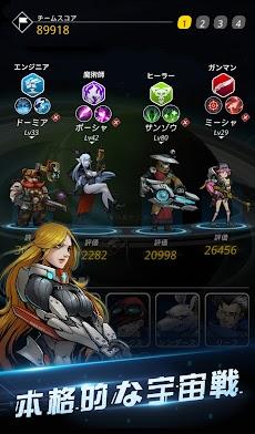 Star Arc -星海傭兵-のおすすめ画像3