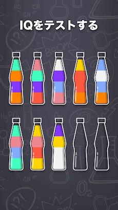 カラーウォーターソート - Color Water Sort Puzzleのおすすめ画像5