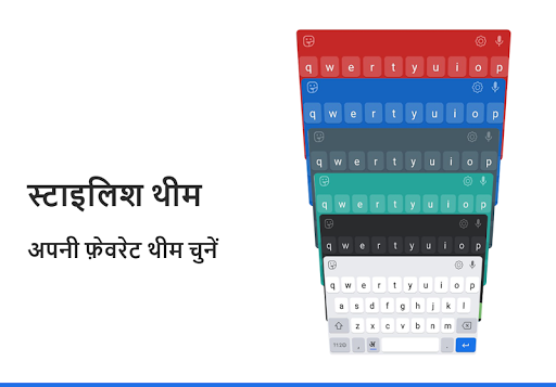 Hindi Keyboard 4.8.13 screenshots 6