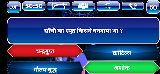 KBC Quiz App 2021 Offline Hindi And English 1.4.1 screenshots 4