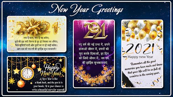 Happy New Year Photo Frame 2021 photo editor 2.2 Screenshots 5