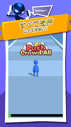 Push Crowd All-Smash Battle onlineのおすすめ画像1