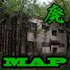 廃墟マップ - Androidアプリ