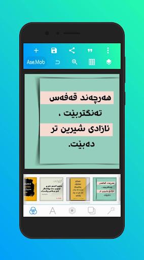 KurdLab - QUOTES & DESIGN TEXT 7.5 Screenshots 3