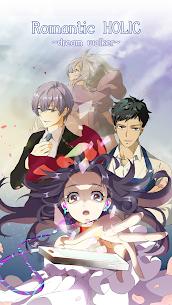 Romantic HOLIC: dream walker   Visual Novel Otome 1.1.6 1