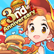 アイラブバーガー - お店経営、農園街づくり×料理ゲーム - Androidアプリ