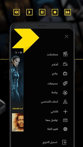WATCH iT! 3.1.0 Screenshots 5