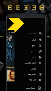 تحميل تطبيق شاهد فور يو Shahid4u for you movies 5