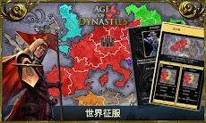 Age of Dynasties: 中世 戦争, 戦略ゲームのおすすめ画像1