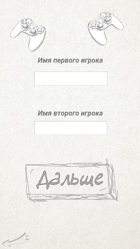 u0427u0435u043fu0443u0445u0430 2 1.0.0 Screenshots 17