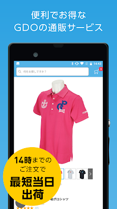 GDOゴルフショップ ‐GDO(ゴルフダイジェスト・オンライン)‐のおすすめ画像5