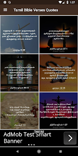 Tamil Bible Verses Quotes For Pc | How To Install (Windows 7, 8, 10, Mac) 1