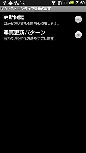 Kim SooHyun Live Wallpaper For PC Windows (7, 8, 10, 10X) & Mac Computer Image Number- 6