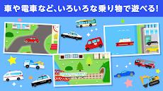 のりものワールド 乗り物遊びが楽しめる子供向けアプリのおすすめ画像3