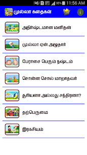 Mulla Stories in Tamil 1.10 Android APK Mod 3