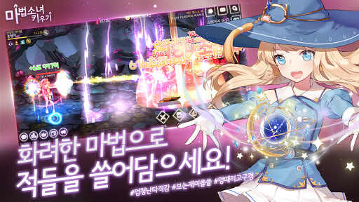 마법소녀 키우기  screenshots 1