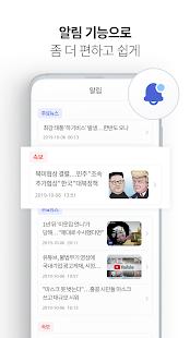 MBC ub274uc2a4 6.0.14 Screenshots 6