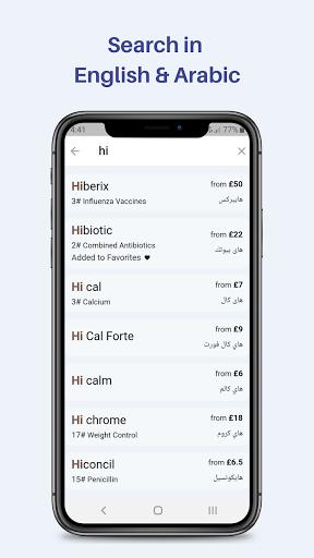 Medinfo: Medical information for doctors only  Screenshots 3