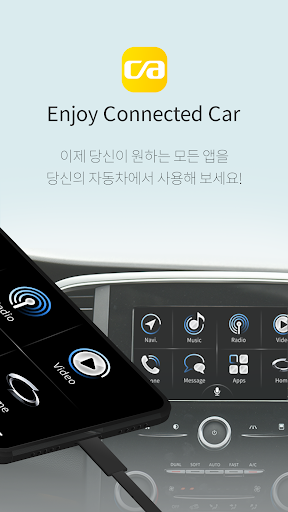 oncar Renault Samsung Motors  screenshots 2