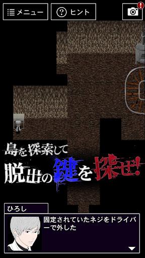 u9752u9b3c3  screenshots 4
