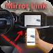 Mirror Link Car Connector & Car Screen Mirroring