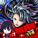 王道 RPG グランドサマナーズ : グラサマ - Androidアプリ