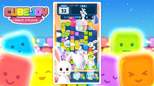 Cube Joy screenshot 3