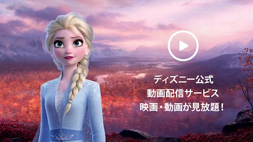 Disney+ (u30c7u30a3u30bau30cbu30fcu30d7u30e9u30b9) 3.6.0 Screenshots 8
